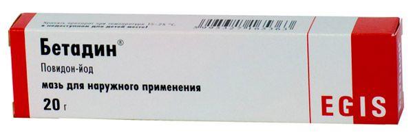 preparate de viermi de unică folosință este cel mai bun medicament pentru enterobii
