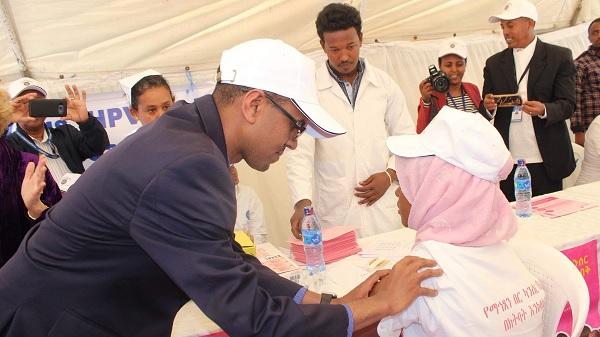 human papillomavirus vaccine in ethiopia