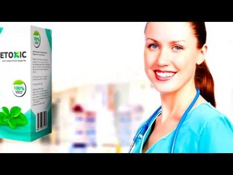 împingând simptomele paraziților cel mai bun medicament pentru viermi