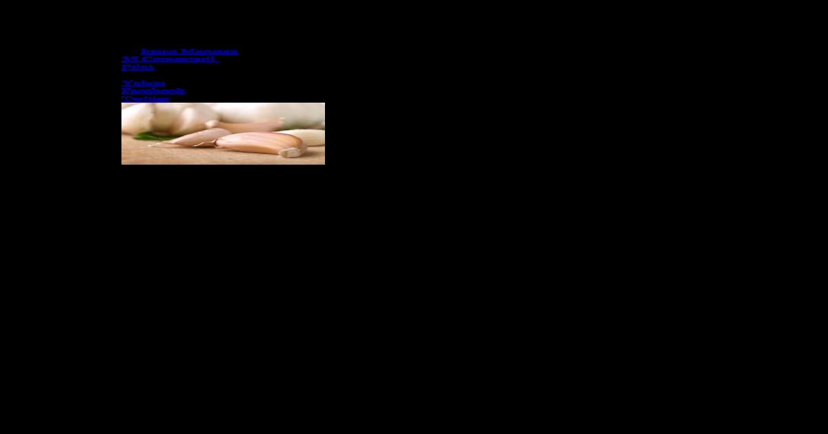Îndepărtarea verucilor genitale   Competent despre sănătate pe iLive