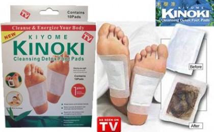 plasturi detoxifiere kinoki kiyome cheloo wife